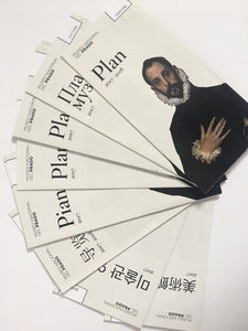 Prado Museum. Madrid - Complete set of fold-out plan/guide in various languages
