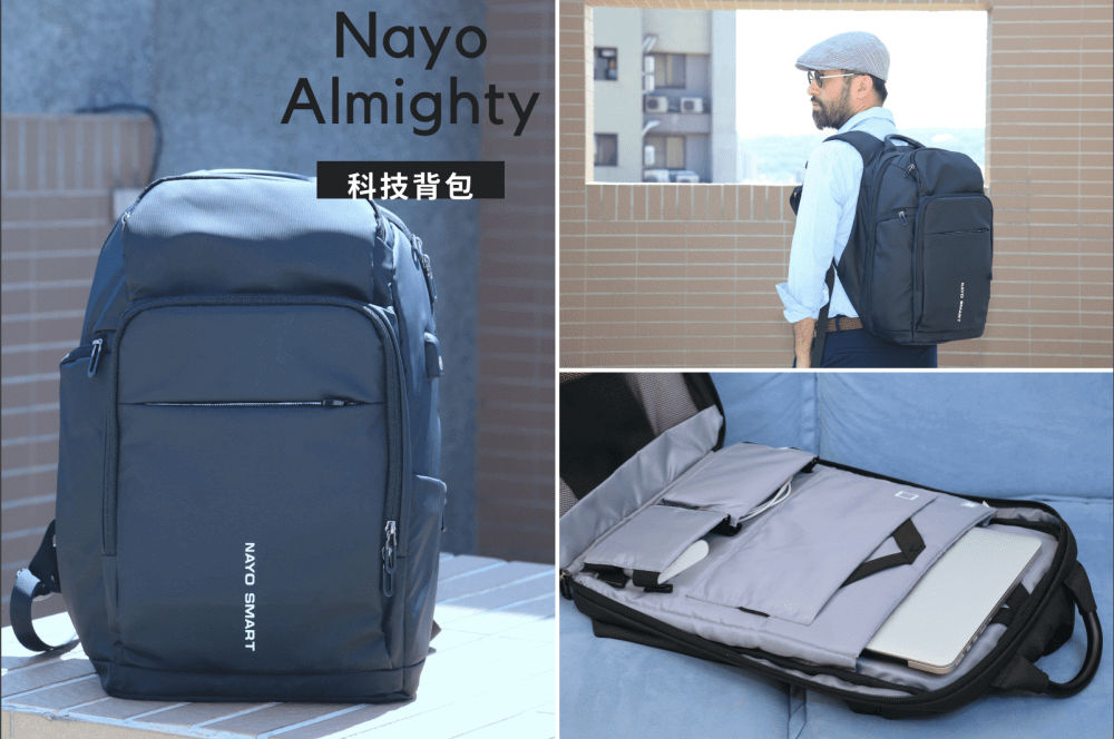 Nayo Almighty travel backpack blog 1