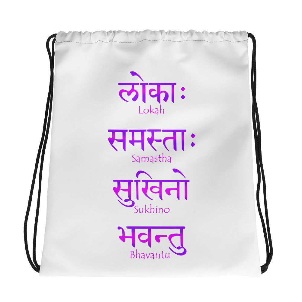 Lokah Samastha - Drawstring Bag - StarSeed Gear