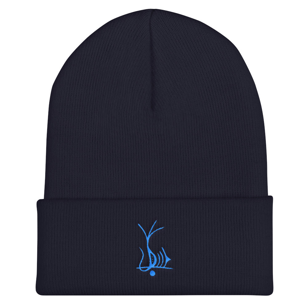 Lemurian Light Language Joy Aqua - Beanie - StarSeed Gear