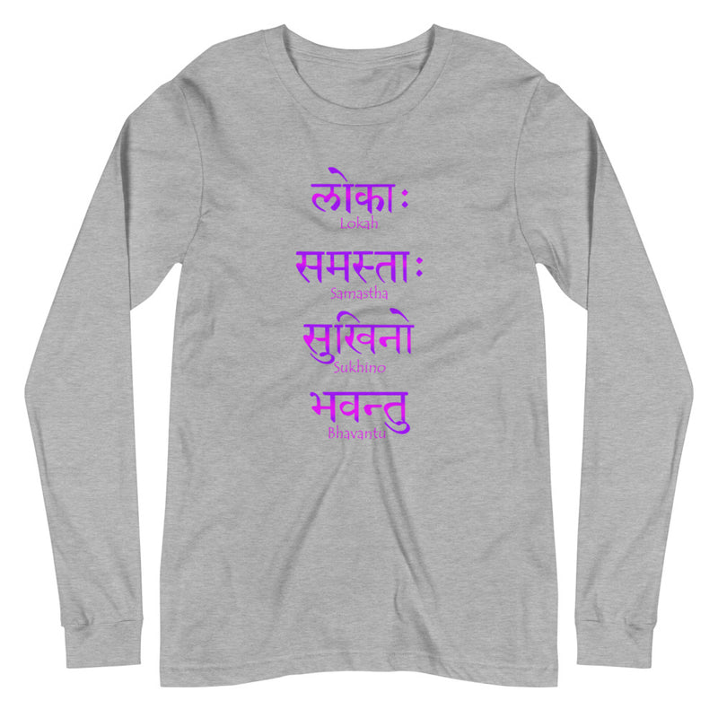 Lokah Samastha - Women's Soft Long Sleeve Tee - StarSeed Gear