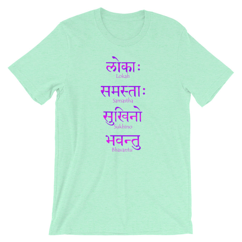 Lokah Samastha - Women's Soft Tee - StarSeed Gear