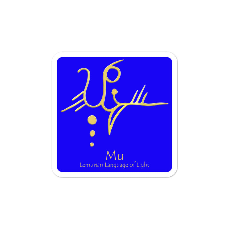Lemurian Light Language Mu Blue - 3 X 3 inch Bubble-Free Sticker - StarSeed Gear