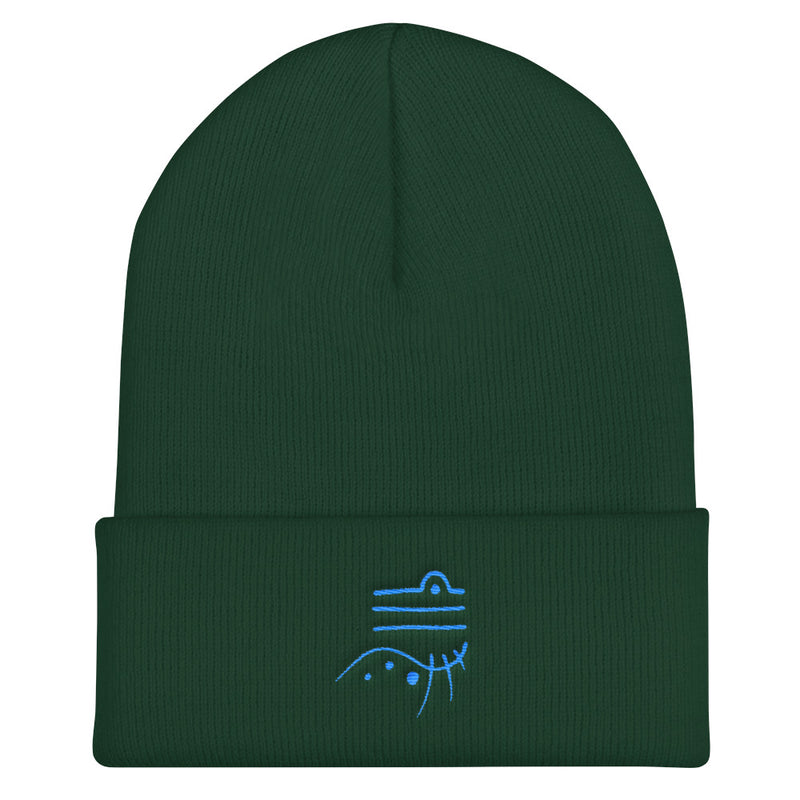 Lemurian Light Language Harmony Aqua - Beanie - StarSeed Gear