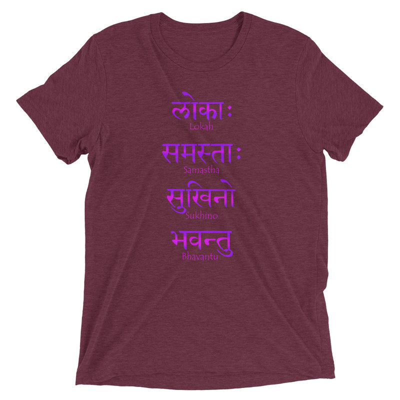 Lokah Samastah - Men's Super Soft Tee - StarSeed Gear