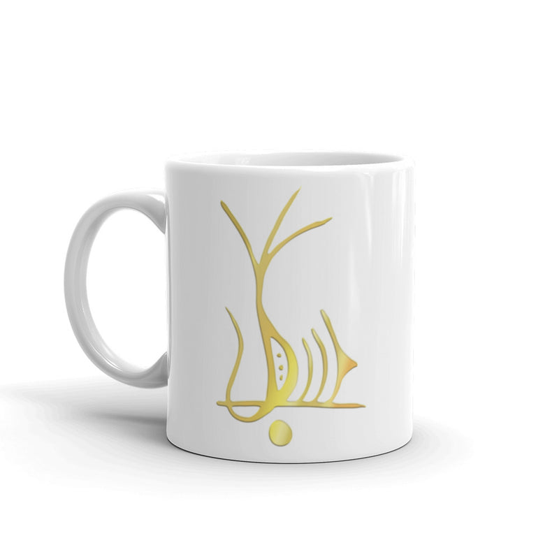 Lemurian Light Language Joy - Mug - StarSeed Gear