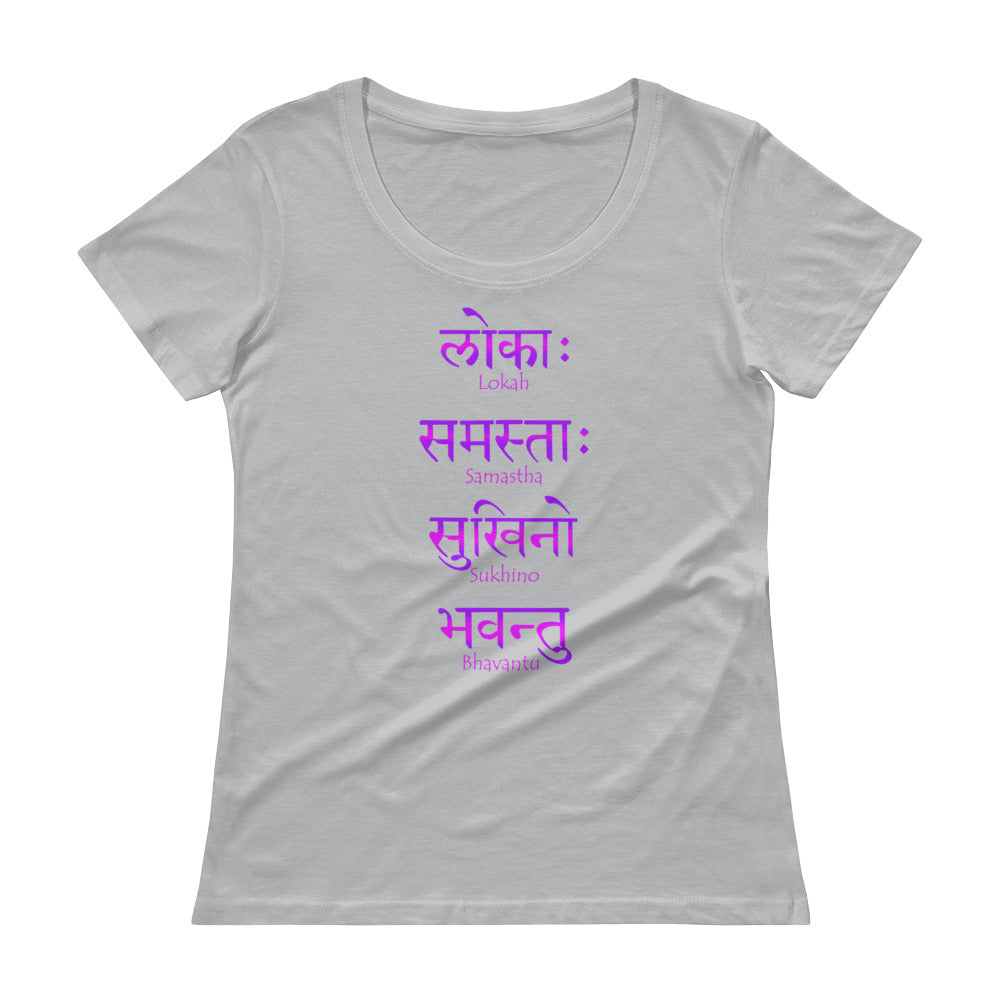Lokah Samastha - Women's Scoop Neck Tee - StarSeed Gear