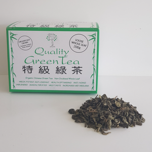 Gaia Organic Green Tea Loose 200g