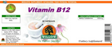Willow Vitamin B12 30 Capsules