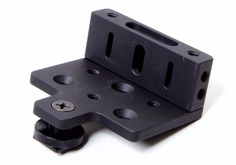 Cube 655 Hot Shoe Mounting Combo Kit