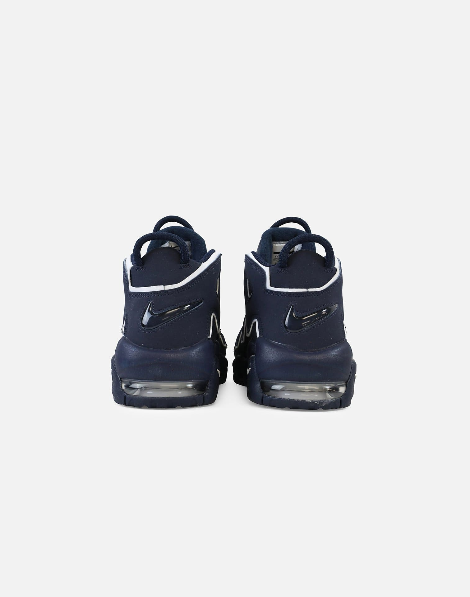 Nike Air More Uptempo '96 Grade-School