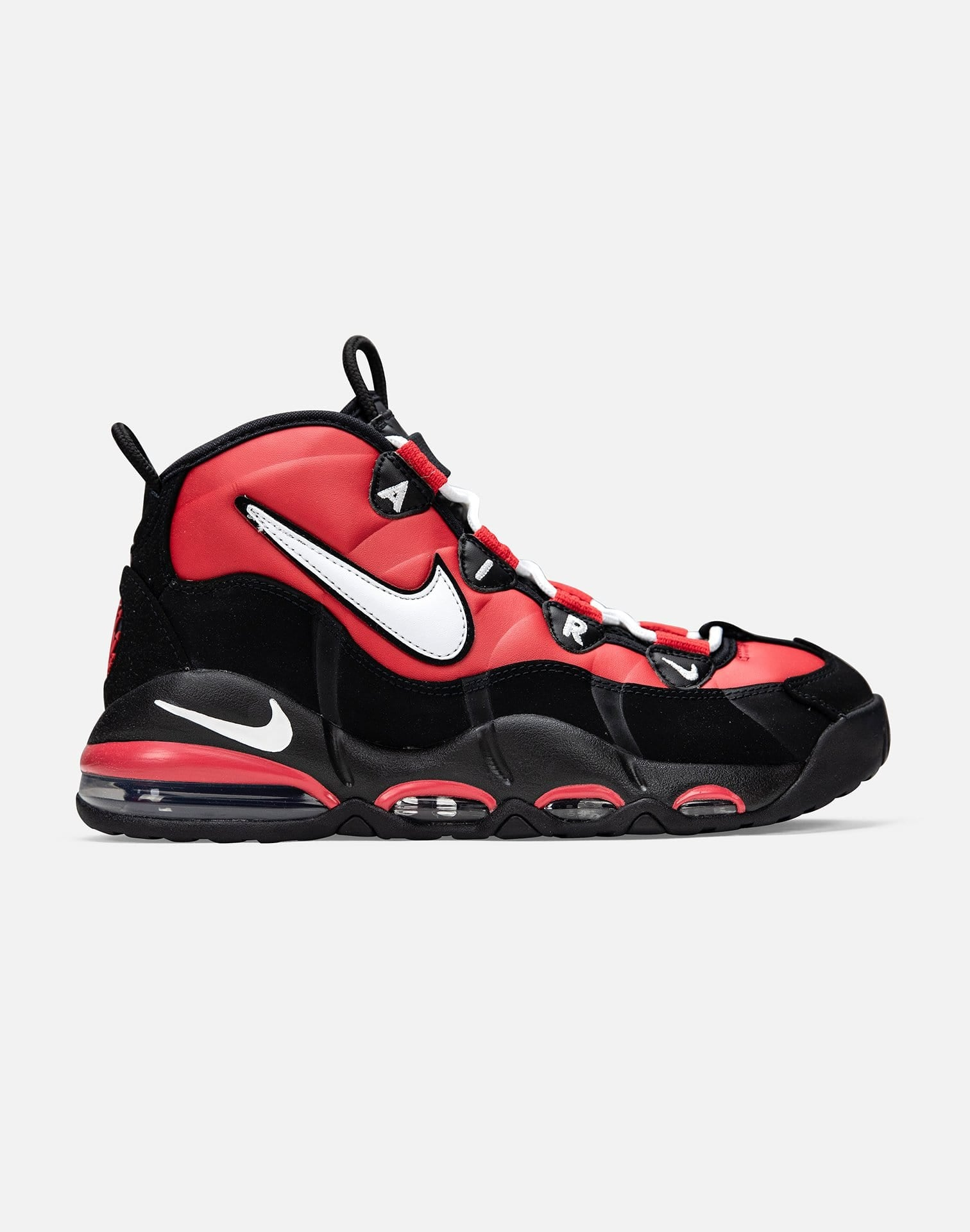 nike much uptempo