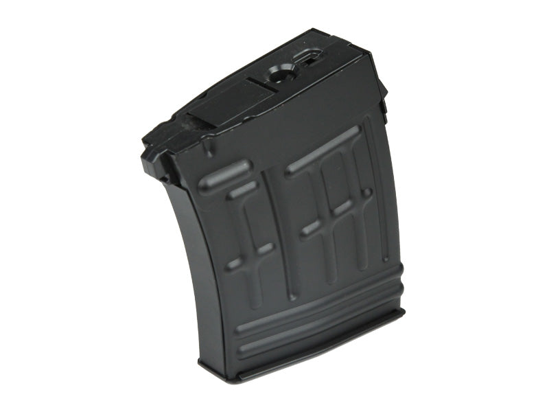 Echo1 CSR Metal High Capacity Magazine