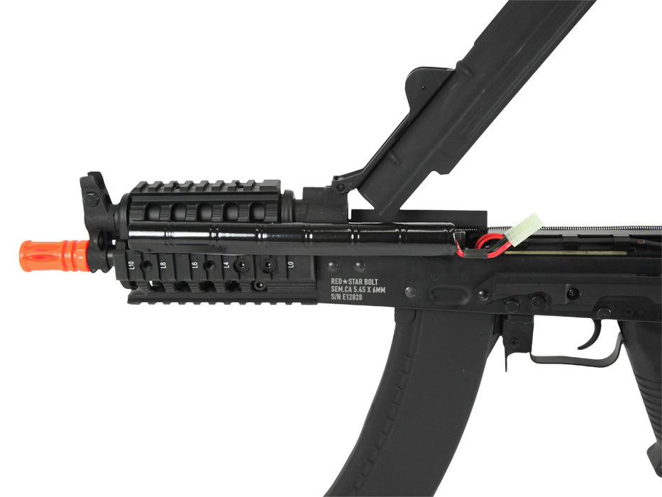 Red Star Full Metal BOLT AEG by Echo1 USA