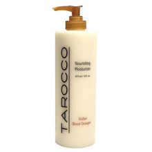 Tarocco Nourishing Moisturizer 475 ml / 16.0 fl. oz. - Load image into Gallery viewer, Tarocco Nourishing Moisturizer 475 ml / 16.0 fl. oz.