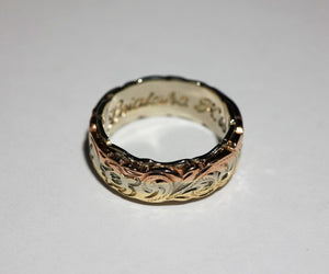 8mm 14k Anuenue Gold Two Toned Hawaiian Heritage Fancy Scroll Ring - Hawaiian Jewelry