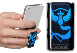 Flygrip Gravity Mystic Blue #1 w/FREE CASE