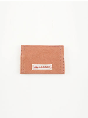 Card case, salmon pink