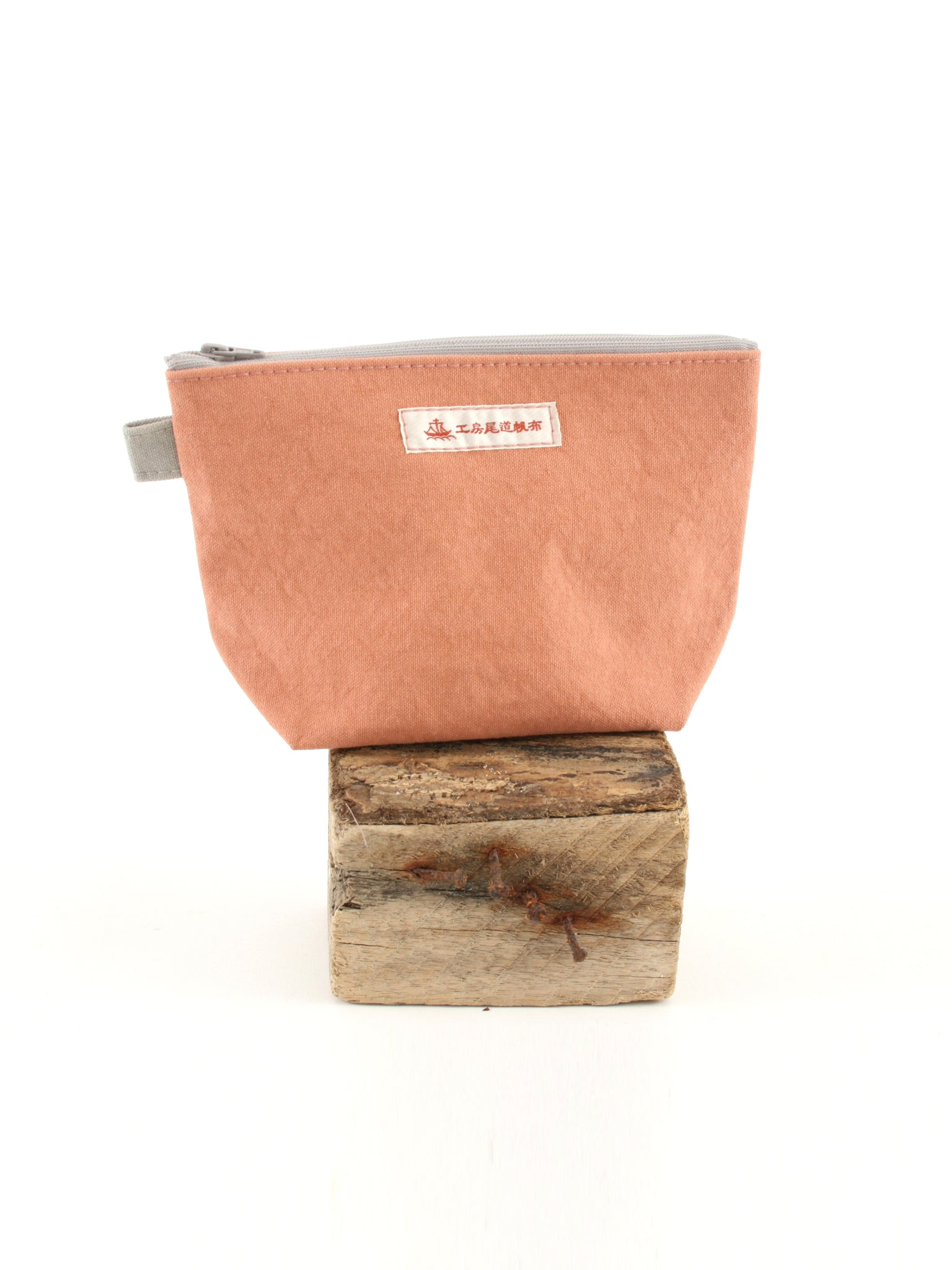 Onomichi Hanpu Make-up Pouch salmon pink