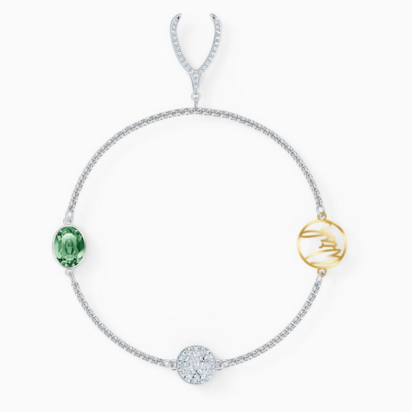 STRAND SWAROVSKI REMIX COLLECTION WISHBONE, VERDE, PLACCATO RODIO