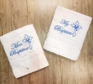 Large Baptism Towel