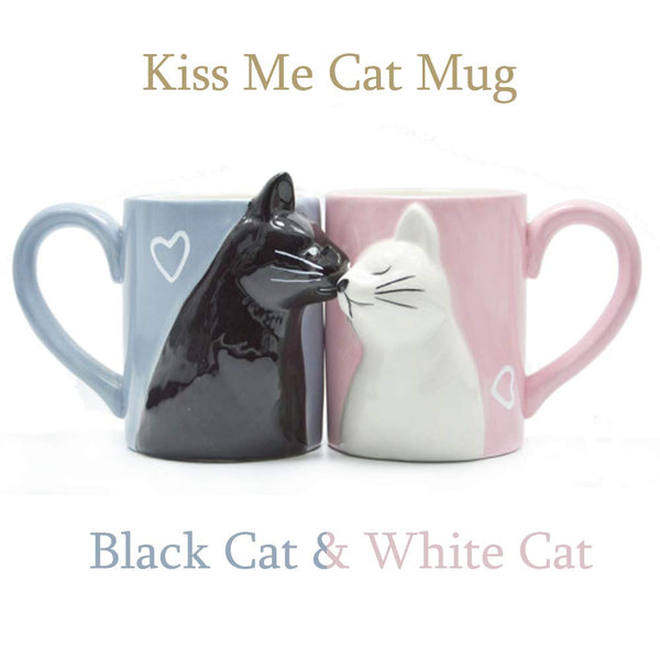 Kiss Cat Coffee Couple Mug set, Unique Funny Tea Ceramic Cup Set for Bride and Groom, Matching Gift For Birthday, Anniversary, Wedding, Engagement Valentines Day Girlfriend Wife (Cat mug) - gift-siri