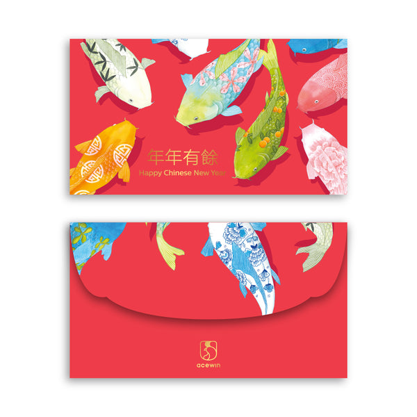 Koi Fish Angpau Packet
