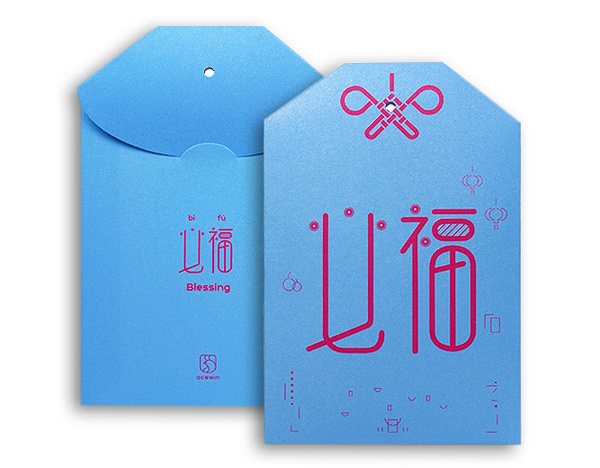 lucky angpau blue folded