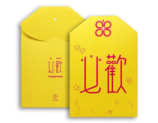 lucky angpau yellow folded