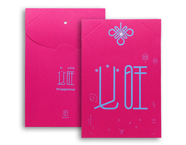 lucky angpau pink unfolded