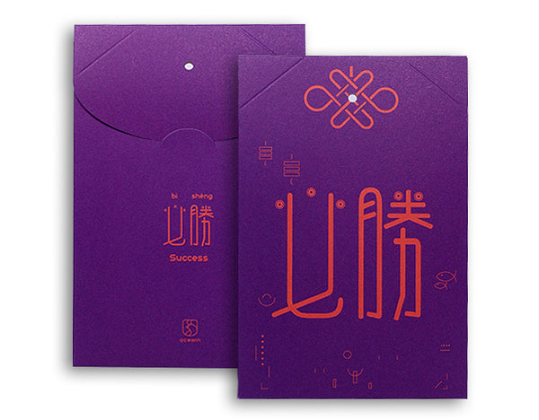 lucky angpau purple unfolded