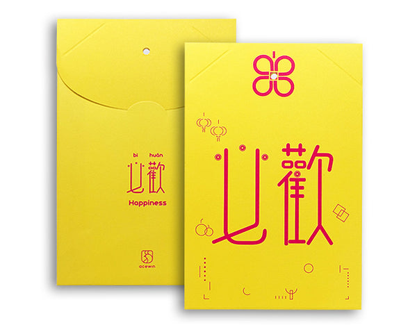 lucky angpau yellow unfolded
