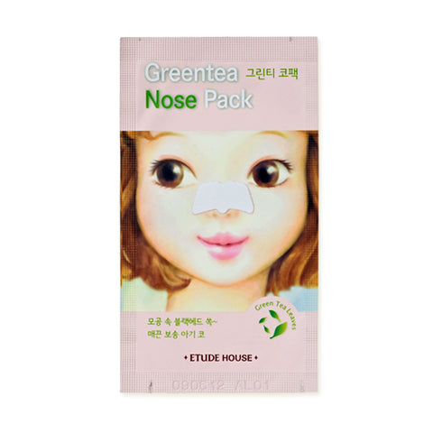 Green Tea Nose Pack 1pc (0.65g)