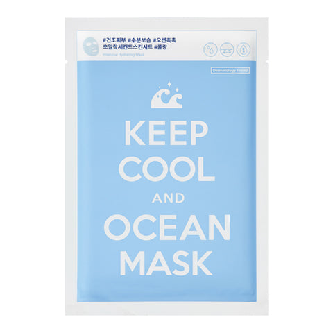 Ocean Intensive Hydrating Mask - 1pc