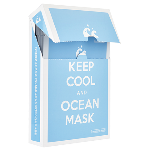 Ocean Intensive Hydrating Mask - 10pc BOX