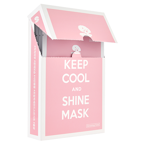Shine Intensive Brightening Mask - 10pc BOX