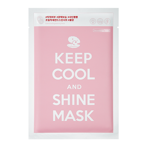 Shine Intensive Brightening Mask - 1pc