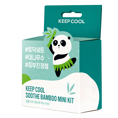 Soothe Bamboo Mini Kit (Inc. 3 items)