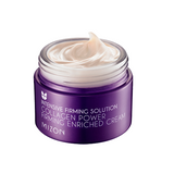 Collagen Power Firming Enriched Cream (50ml)