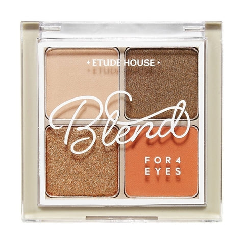 Blend For 4 Eyes- 7 Colours (8g)
