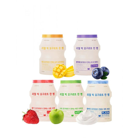 Real Big Yogurt One-Bottle Bundle (Inc. 5 Masks)