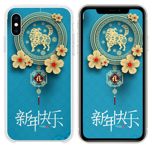 China new year iPhone XS case