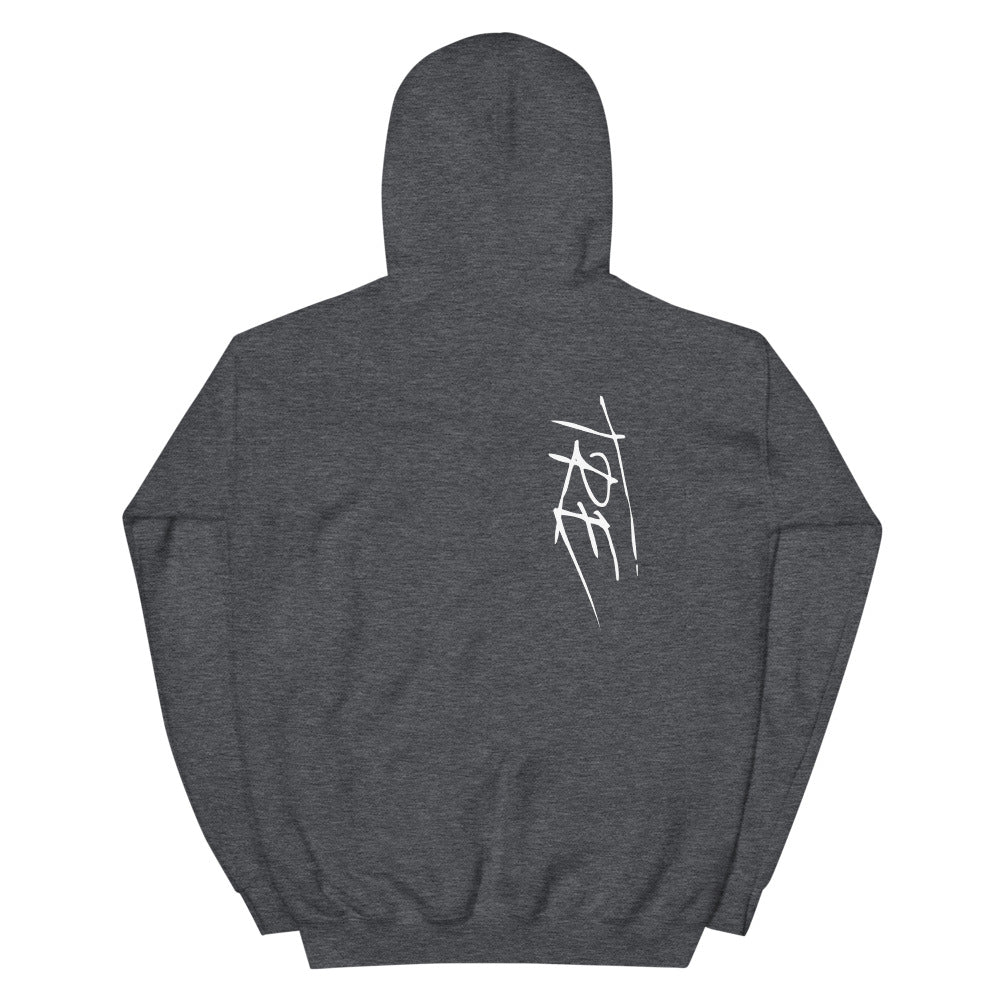 Be.Me Hoodie - The Ripped Effect