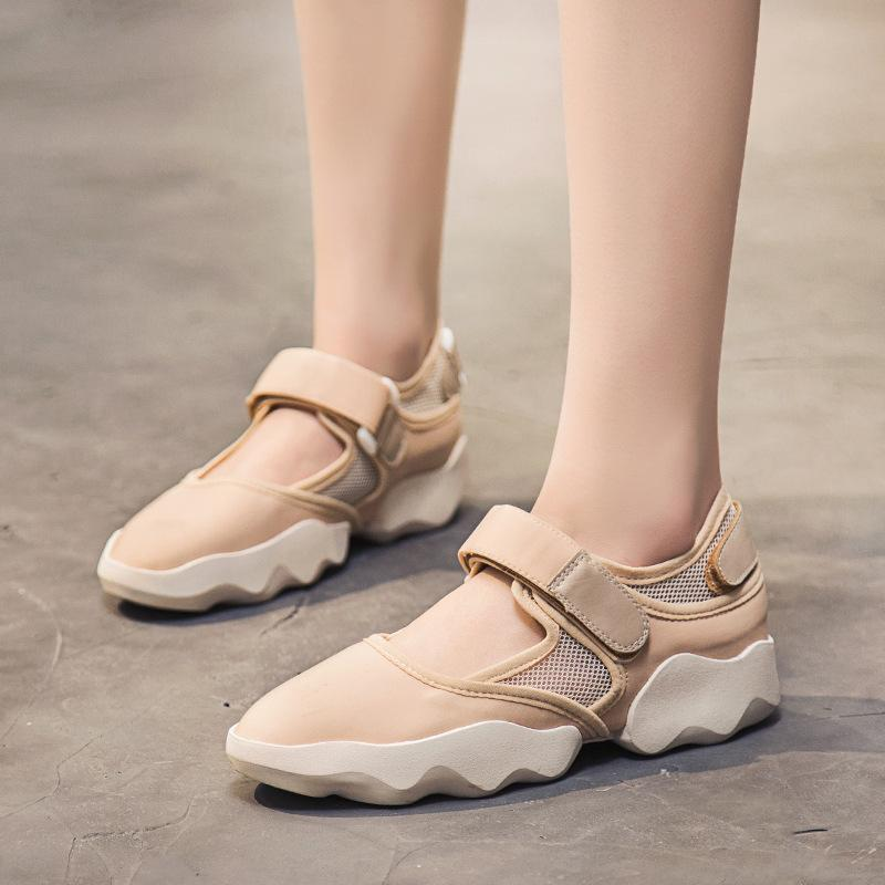 Breathable Women's Sneaker Shoes