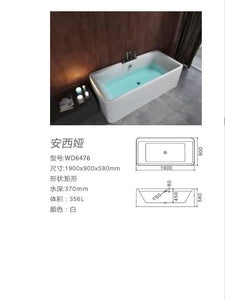 Jackson - Rectangular Freestanding Bathtub - Much More Decor