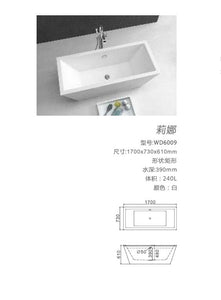 Noah - Rectangular Fiberglass Bathtub - Much More Decor
