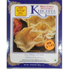 Red chilly with garlic khichiya