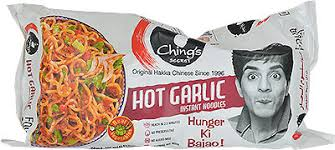 Chings Hot Garlic