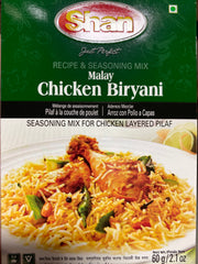 Shan Malay Chicken Briyani