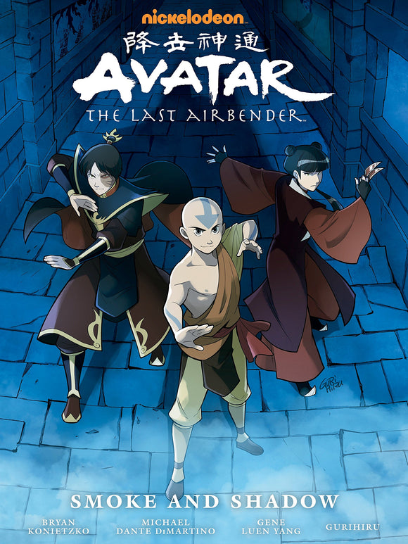 Avatar: The Last Airbender--Smoke and Shadow